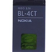 860mAh Ersatz-Akku für Nokia BL-4ct