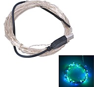 Xinyuanyang® USB  6W 100-0603 SMD Blue Green Light LED Strip Lamp - Silver (DC 5V / 1000cm)