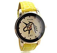 Women's Stylish PU Band  Analog Quartz Wrist Watch  (Assorted Colors)