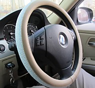 LEBOSH™Microfiber Leather Ice Silk Secure Antiskid Steering Wheel Covers Universal(Floating green flowing white)