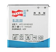 High Capacity 3.7V 1800mAh Li-ion Replacement Battery for HTC G21 / X310E