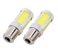 Marsing High Power 25W 1156 5-COB 2300LM 6500K Cool White LED Car Brake/Reverse Light - (12V / 2 PCS)