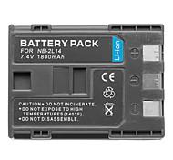 BP-2L14 / BP-2L12 Mini DV Batttery for Canon HV20 HV30