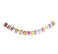 Multicolor Happy Birthday Flag Banner Party Accessory