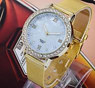 Coway  Women Round Golden Diamond Dial Golden Leather Band Quartz Analog Wrist Watch