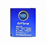 BXT большой емкости 2500mAh бизнес аккумулятор для HTC T8585 bb81100 Лев HD2 сенсорный Pro3 одержимость T8588 батареи