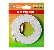 Qianjiatian®QZ-007 Gigabit Flat Cable 3M 10FT