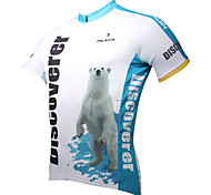 PaladinSport Men's Cycling Jersey Short Sleeve Polar Bear Spring and Summer Style 100% Polyester Short Sleeved Cycling Jersey