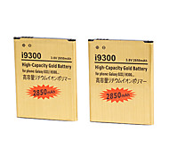 3.8v 2850mAh High Capacity Gold Replacement Battery for Samsung Galaxy S3 I9300 with Charger(2 Batteries+1 Charger)