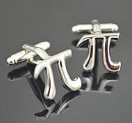 Toonykelly ® Silver gemelos hombres de la manera (plata) (1 par)