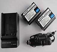 Ismartdigi EL15 7.0v 1900mAh x2 Camera Battery+Car Charger  for Nikon D7000/D7100/1V1/D800/D800E/D600/P520/P530