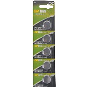 Chaoba CR2032 3V High Capacity Button  Batteries (5PCS)