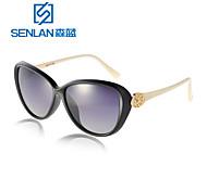 Sunglasses Women's Classic / Lightweight / Retro/Vintage / Modern / Fashion Oversized Black / Purple Sunglasses / Driving Full-Rim