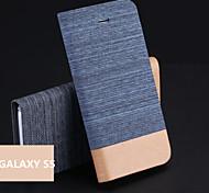 Samsung Handy - Samsung S5 i9600 - Hüllen (Full Body) - Spezielles Design (Schwarz/Grau/Marineblau/Hellblau/Beige , PU Leder)