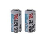 3.7V CR123A Rechargeable Li-ion Battery(2PCS)