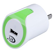 BTY M512 Universal USB 1.2A AC Power Adapter Charger - White + Green (US Plug, 100~240V)