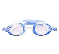 Sanqi спидометр водонепроницаемый противотуманные комфортно плавать очки с