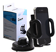 SHUNWEI® Car Dashboard 360 Angle Multi-Function Adjustable Mobile Phone Holder