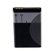 batería de repuesto - 3.2Wh - Nokia BL-5C - No