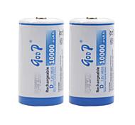 godp 10000mAh 1.2v d-tipo de bateria recarregável de NiMH (2pcs)