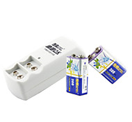HAOBA Battery Charger for 9V Rechargeable Ni-MH Battery (2 Batteries + 1 Charger)