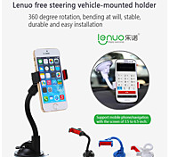 LENUO CL24 Free Steering Vehicle-mounted Holder for Mobile Phone
