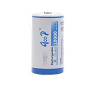 godp 10000mAh 1.2v d-tipo de bateria recarregável de NiMH (1pcs)