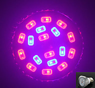 MORSEN® E27 8W 200LM 12Red and 6Blue SMD18 LED Bulbs for Flowering Plant Hydroponic System Led Grow Light (85-265V)