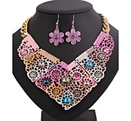HUALUO®The New Painting Irregular Hollow Diamond Flower Necklace