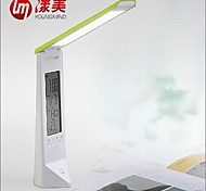 Folding LED Eye-Protection Table Lamp
