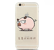 Lovely Pig Pattern TPU Soft Case for iPhone 6
