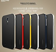 High Quality 2 in 1 Hybrid TPU+PC Hard Case for Samsung Galaxy S4 (Assorted Colors)