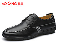 Aokang Men's Shoes Outdoor/Athletic/Casual Leather Fashion Sneakers Black/Blue