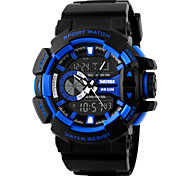 Men's Dual Time Analog-Digital Sports Watch Fashion Design Wristwatch