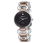 Weiqin® Women's Hollow Out Silver Rose Gold Strap Quartz Watches Cool Watches Unique Watches