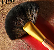 Chinachic Large Fan Brush