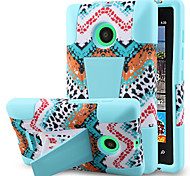 Silicone Gel Rubber Case With PC Stand cover Skin for Nokia Lumia 435 (Assorted Colors)