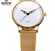 SKONE® Golden Full Stainless Steel Woman Fashion Dress Mesh Band Wrist Watch Lady Relogio Feminino Cool Watches Unique Watches