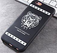 Tiger Head Pattern Tide Shell TPU Material Phone Case for iPhone 6s 6 Plus