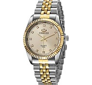 Stylish silver gold steel Men's Watch