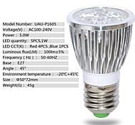E27,5W, 100-240V, grow light, fill light gardening nursery, flower plant lights, plant growth acceleration lights