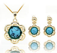 Women's Golden Plated Flower Necklace and Earrings Set