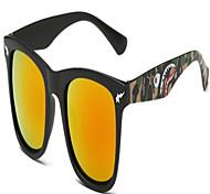 Camouflage Box Dazzle Colour Sunglasses Shark Sunglasses