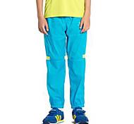 Children Outdoor Sport Waterproof Wearable Sun & UV protection Lightweight Quick-dry Skin Pants