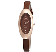 Skone Women's Watch Analog Slim Band Cool Watches Unique Watches Fashion Dress Watch