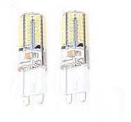 2pcs G9 5W 450LM 2700-3000K 64x3014 SMD cálida luz de la lámpara de silicona resistente al agua (220-240 V CA)