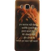 Lion Pattern TPU + IMD Phone Case for Galaxy J1/J1(2016)/J1 ACE/J5/J5(2016)/J7(2016)/G350/G355/G357/G360/G530