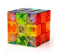 Giocattoli Yongjun® Cubi 3*3*3 Velocità magic Toy Smooth Cube Velocità Magic Cube di puzzle ABS