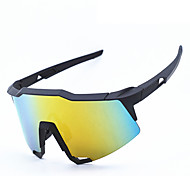 99259 OSSAT sports glasses Wind outdoor glasses glasses Cycling glasses - sand black yellow film plating