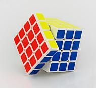 Yongjun® Cubos Mágicos 4*4*4 Velocidade Cube velocidade lisa Preta / Branco ABS Brinquedos